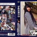 [UGD-07] THE食糞荘2